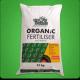Grow Better Organic Fertiliser