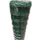 Rally Plastic Garden Trellis Mesh (Green)